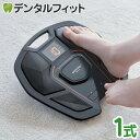 【送料無料】シックスパッド フットフィット SIXPAD Foot Fit / マッサージ ストレッチ MTG EMS