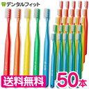 歯ブラシ職人 田辺重吉 磨きやすい歯ブラシ 奥歯まで 先細タイプ SLT-12 かたさ:ふつう ハブラシ12本セット はぶらし あす楽対応