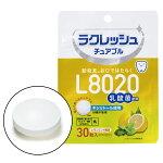 L8020乳酸菌ラクレッシュチュアブルレモンミント1袋(30粒入)