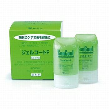 発泡剤、研磨剤、着色料無配合、フッ素濃度950ppmフッ素コート剤としても使用できるジェルです...