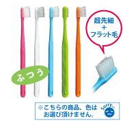 ラウンド メディカル 歯ブラシ