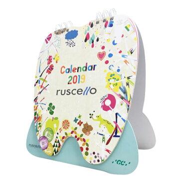 【メール便で送料無料】GC ルシェロ 卓上カレンダー 2019年《代引き不可》《お1人様2点まで》