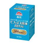 森永乳業ビフィズス菌末BB5361箱(2g×30本)