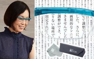 度数が調整可能な世界初のメガネadlens(アドレンズユーズーム)※選べるカラースクリーンプロテクト/プレシジョン