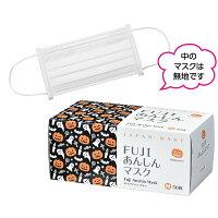 Fujiあんしんマスクスタンダードゆきいろ(ホワイト)レギュラーサイズ【90×175mm】1箱(50枚入)