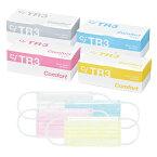 ★TR3コンフォートマスク 1箱 50枚入 お好きなカラーとサイズがお選びいただけます!【マスク 花粉】
