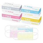 ★TR3コンフォートマスク1箱50枚入お好きなカラーとサイズがお選びいただけます!