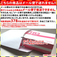 FUJIあんしんマスクさくら色(ピンク)Sサイズカップキーパー付1箱(50枚入)【90×145mm】※メール便発送はできません