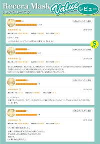 【送料無料】リセラバリューマスク(ピンク)レギュラーサイズ【95×175mm】4箱(合計200枚入)【マスク花粉】