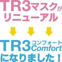 TR3マスク(ピンク)レギュラーサイズ【94×175mm】1箱(50枚入)【マスク花粉】《単品の代引き注文不可》【RCP】