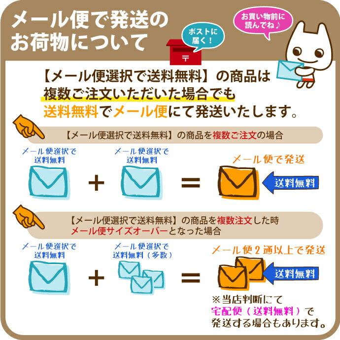 【メール便選択で】ライオン DENT. MAXIMA-マキシマ- 10本セット(メール便2点まで)