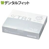 TR3forChild子ども用マスク(ホワイト)チャイルドサイズ(80×125mm)1箱50枚入