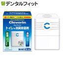 クレベリン トイレの消臭除菌剤 100g [アース製薬]【インフルエンザ】