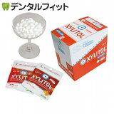 【送料無料】キシリトールタブレット オレンジ 1セット(10袋:35g/袋)