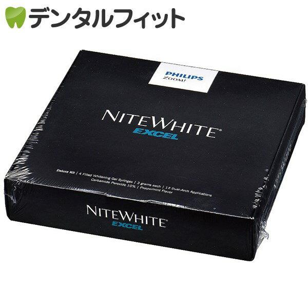 NITE ホワイト・エクセル [アストラテック] (セット)