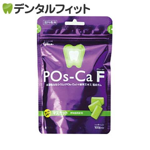 Pos-Ca(ポスカ) F マスカット パウチタイプ100g
