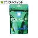 Pos-Ca(ポスカ) F ペパーミント パウチタイプ100g