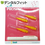 プロスペック 歯間ブラシII/S/1パック(4本入り)