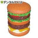 【送料無料】イースねシリーズ(ハンバーガーの椅子)