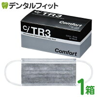 TR3G1