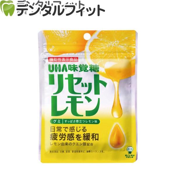 リセットレモングミ1袋(50g)