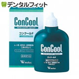 コンクールF 100ml × 1個/ウエルテック Weltec concool 洗口液 薬用マウスウォッシュ 口臭予防