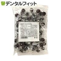 Ciリカルグミグレープ味1袋(60g)【RCP】
