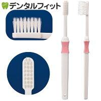新世代歯ブラシProfits/31M(超先細毛ふつう)/1本入り