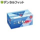 【送料無料】入れ歯洗浄剤 松風 ロート ピカ /6箱