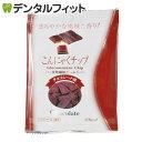 【メール便選択で送料無料】こんにゃくチップ チョコレート味 6袋セット(17g/袋)(メール便2点まで)