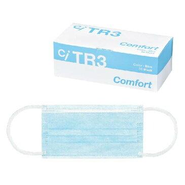 TR3コンフォートマスク (ブルー) Sサイズ【94×160mm】1箱(50枚入) 【マスク 花粉】 ※メール便発送はできません