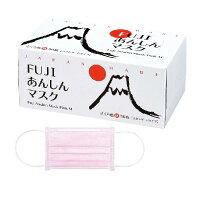 Fujiあんしんマスクカップキーパー付ピンクSサイズ【94×160mm】1箱(50枚入)【RCP】