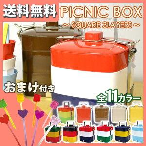ボックス ピクニック メラミン タワーランチボックス