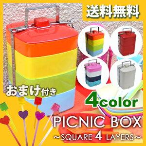 ピクニック ボックス スクエア メラミン タワーランチボックス