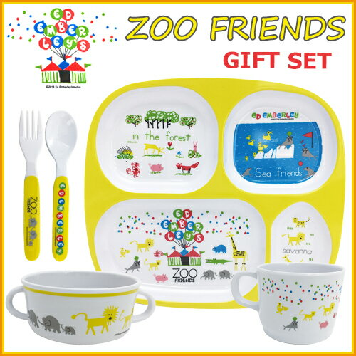 エド エンバリー ズーフレンズ ギフトセット / ED EMBERLEY ZOO FRIENDS Gift Set [メラミン 食器 カップ プレート カラフル] 売れ筋