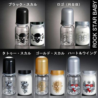 RockStarBaby/ロックスターベイビーほ乳ビンSサイズ(BonJoviプロデュースのロックンベイビーグッズ!!)