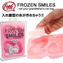 FRED ICE TRAY FROZEN SMILE フレッド アイストレー フローズンスマイル入れ歯型の氷が作れる製...