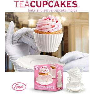 FRED TEA CUPCAKES フレッド ティーカップケーキ 4Pセット ティーカップ型のベイキングカップ ...
