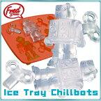 FRED Ice Tray Chillbots / フレッド アイストレー チルボット [懐かしのブリキロボット型の氷が作れる製氷皿 アイストレー シリコン] 【あす楽対応】