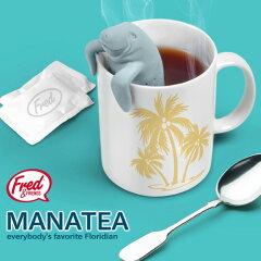 FRED MANATEA Infuserフレッド マナティー ティーストレーナーキッチンツール / キッチン雑貨 /...