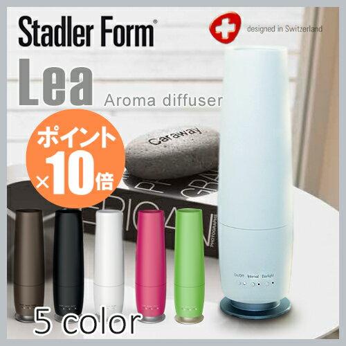 スタドラーフォーム アロマディフューザー レア/ Stadler Form Lea...