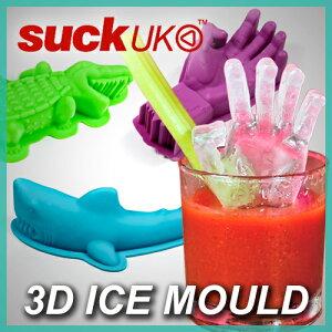 suck uk 3D ICE MOLD サックユーケー 3D アイスモールド アイストレー 製氷皿 シリコン 製氷器 ...
