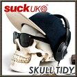 【送料無料 】 suck uk SKULL TIDY / サックユーケー スカルヘッドトレイ [トレー/小物入れ/ヘッドフォンスタンド/収納/帽子掛け/メガネスタンド/骸骨/リアルデザイン] 【あす楽対応】