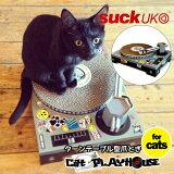 【猫 爪とぎ】 suck uk キャット DJ スクラッチデッキ CAT PLAY HOUSE CAT DJ SCRATCH DECK [ネコ/ねこ/爪とぎ/つめみがき/サックユーケー/猫雑貨/キャットプレイハウス/ターンテーブル型] 【あす楽対応】