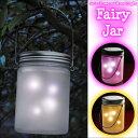 Fairy Jarフェアリージャーソーラーパネル充電 Fairy Jar / フェアリージャー(ソーラー発電す...