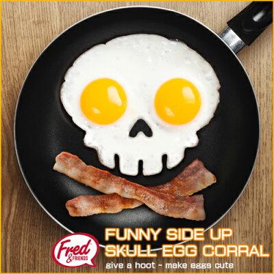 ただ卵を注ぐだけ!こんなおもしろ目玉焼きができちゃうよ。