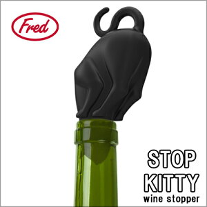 フレッド ストップキティ ボトルストッパーFRED STOP KITTY WINE STOPPER【あす楽対応】フレッ...