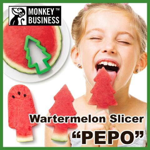 【スイカカッター】 モンキービジネス スイカカッター ペポ / MONKEY BUSINESS Watermelon Slicer PEPO [すいか/スイカ/西瓜/カッター/型抜き/カッター/スライサー/フルーツ/アイスキャンディー/フォレスト] 【あす楽対応】