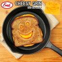 フレッド サンドイッチカッター チーズグリン / Fred CHEESY GRIN 【あす楽対応】ブレッドカッター パン 食パン 型抜き 型 エッグモールド