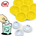 FRED ICE TRAY HAVE AN ICE DAY